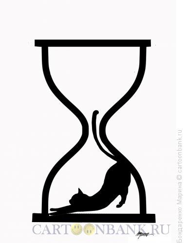 Карикатура: Кот и Песочные Часы, Бондаренко Марина