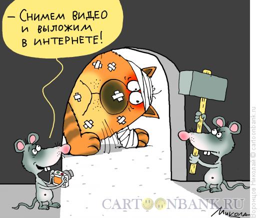 Карикатура: Youtube, Воронцов Николай