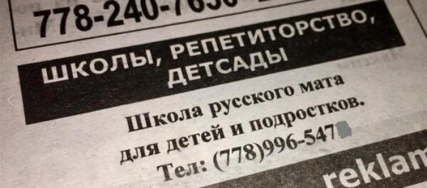 Мем: Чего только нет в ваших печатных изданиях?!!!, Народный контроль