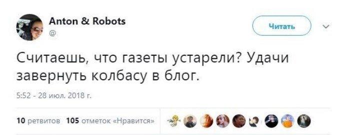 Мем: Мухи в восторге, Коза Зинка