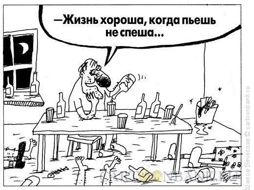 Карикатура: Рекламу - в жизнь!, Шилов Вячеслав