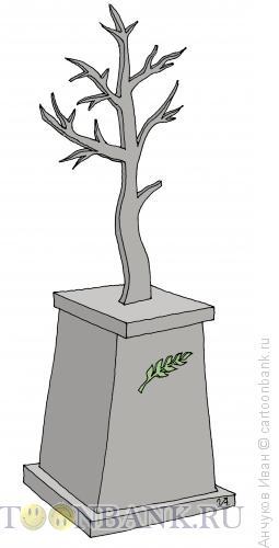 Карикатура: Памятник дереву, Анчуков �ван