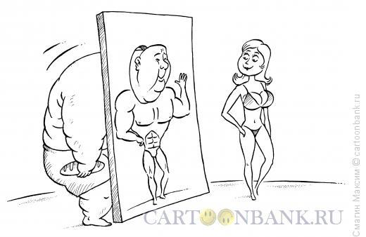 Карикатура: Ширма для похудения, Смагин Максим