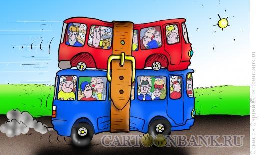 Карикатура: двухэтажный автобус, Соколов Сергей