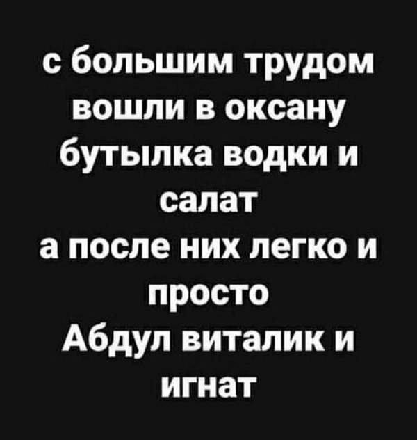Мем, Биткоин