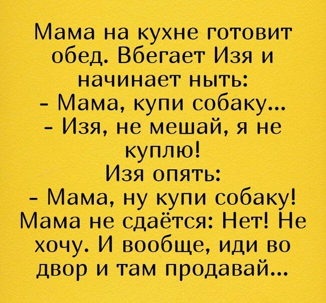Мем, Кроликов