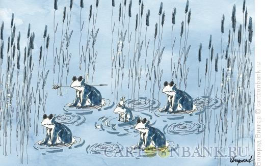 Карикатура: Царевна- лягушка, Богорад Виктор