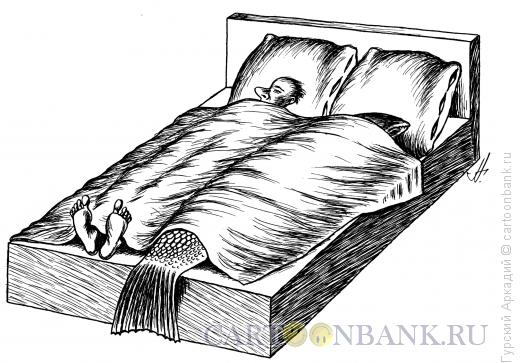 Карикатура: рыба в постели, Гурский Аркадий