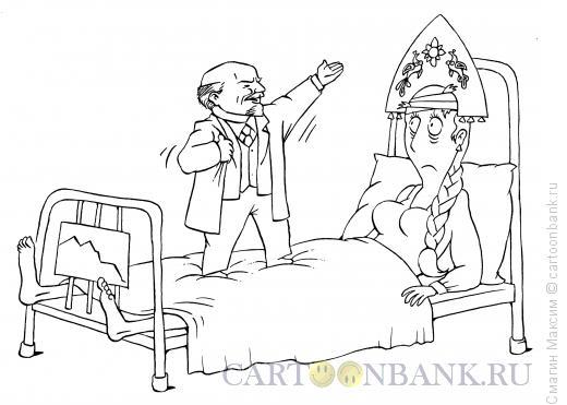 Карикатура: Больная Россия, Смагин Максим