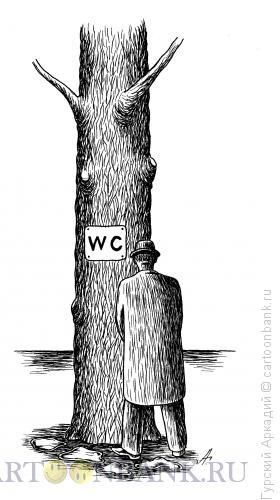 Карикатура: дерево-писсуар, Гурский Аркадий