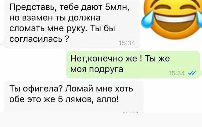 Мем, sanguinaire