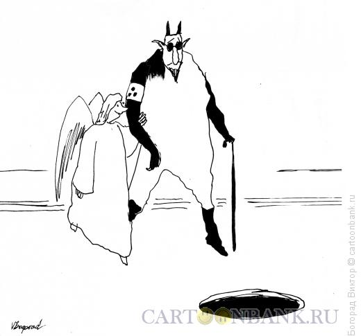 Карикатура: Добрый поступок, Богорад Виктор