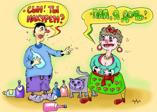 Карикатура: как  так можно было ошибиться!, leon2008