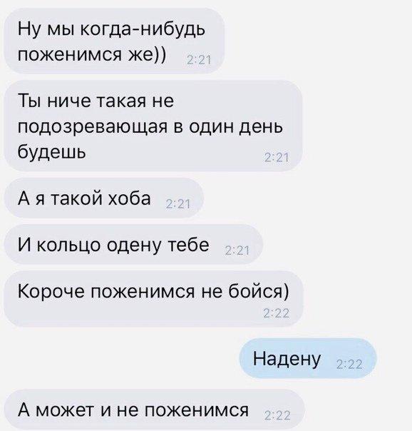 Мем, vfnfljh