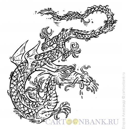 Карикатура: Дракон, Егоров Александр
