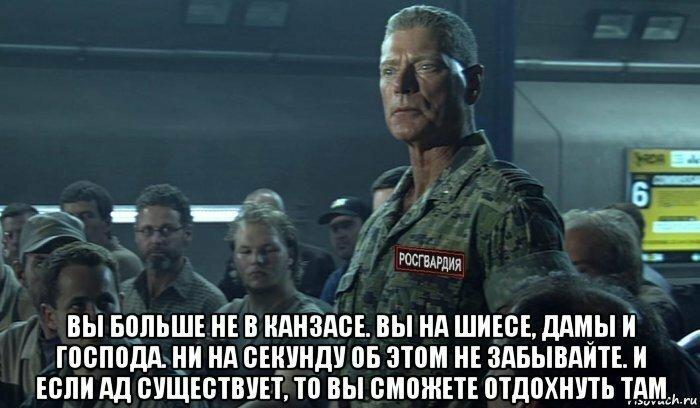 Мем, Скорпио