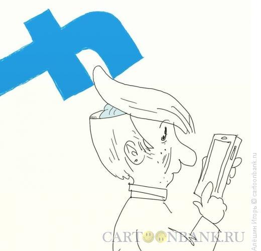 Карикатура: фейсбук-открывашка, Алёшин Игорь