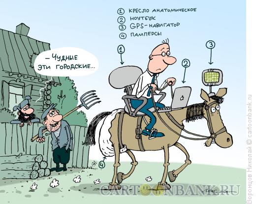 Карикатура: Фермер, Воронцов Николай