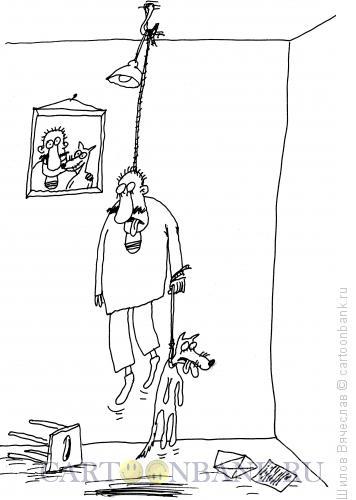 Карикатура: Компанейский хозяин, Шилов Вячеслав