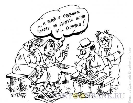 Карикатура: не дам соврать!, Кононов Дмитрий