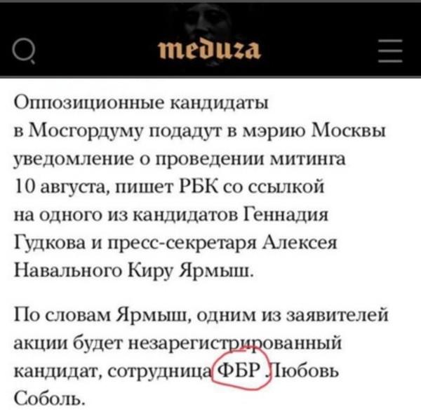 Мем: По Фрейду, Кот Отморозкин