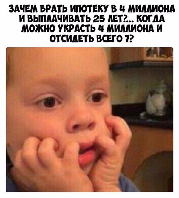 Мем: Простая арифметика, Tkatsch