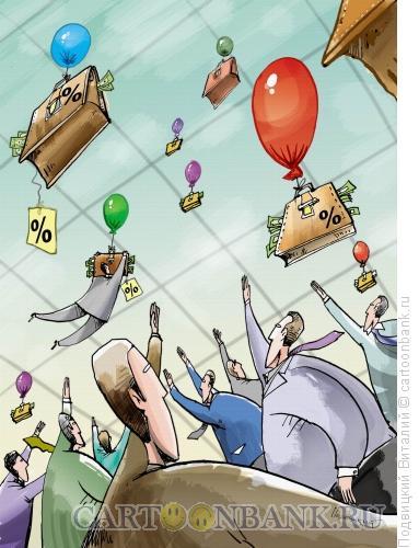 Карикатура: Процентные ставки, Подвицкий Виталий