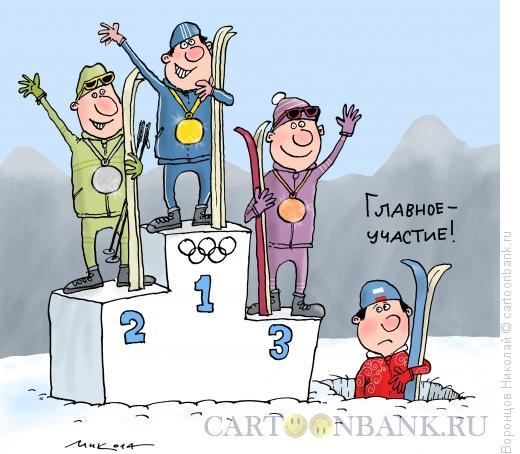Карикатура: Участие, Воронцов Николай