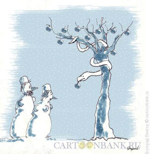 Карикатура: Зимний рай, Богорад Виктор