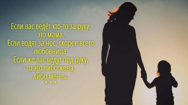 Мем: С иронией о разном., Владимир Олишевский