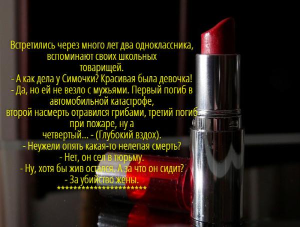 Мем, Ефремов Валера