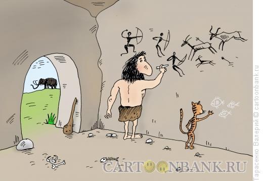 Карикатура: Кот художник, Тарасенко Валерий