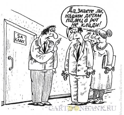 Карикатура: Покусали, Мельник Леонид