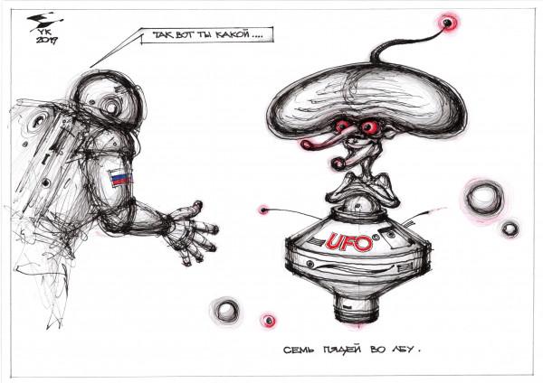 Карикатура: Семь пядей во лбу . - Так вот ты какой ...., Юрий Косарев