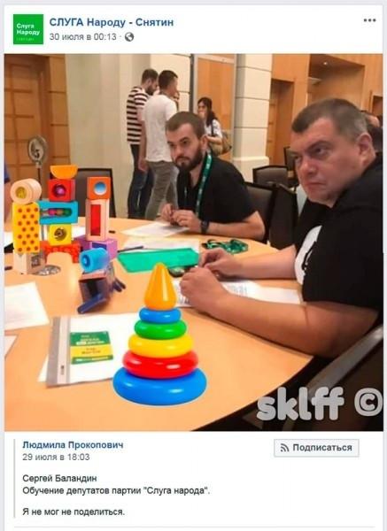 Мем: Репортаж из детского сада, Кот Отморозкин