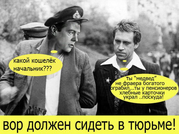 Мем: О пенсионной реформе, Сергей Пр