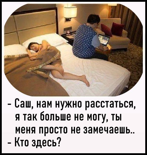 Мем, RRaf