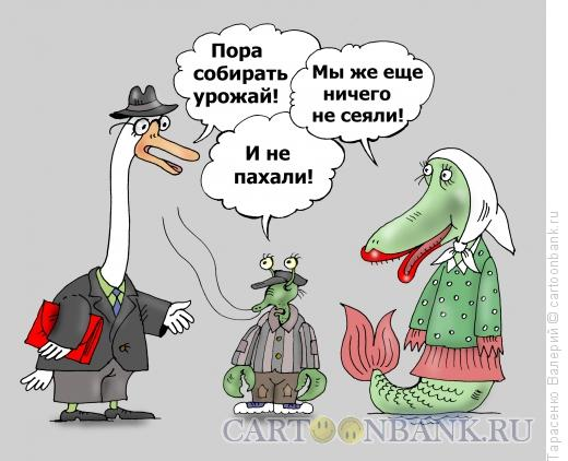 Карикатура: Сарая басня о новом, Тарасенко Валерий