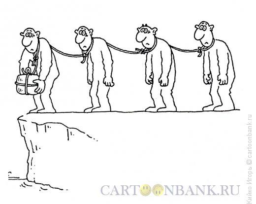 Карикатура: Один за другим, Кийко Игорь