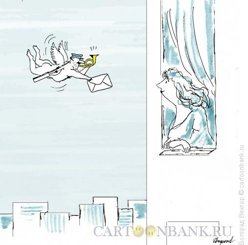 Карикатура: Почтальон любовных писем, Богорад Виктор