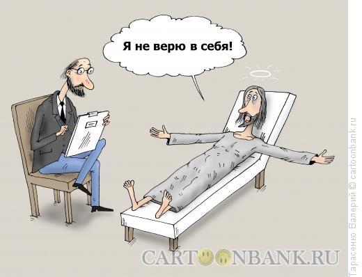 Карикатура: Истерия, Тарасенко Валерий