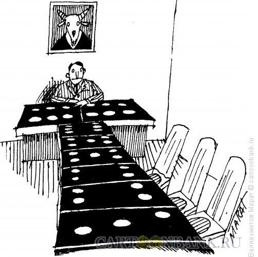 Карикатура: Начальник, Валиахметов Марат