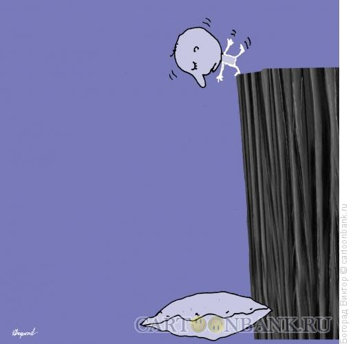 Карикатура: Падение в сон, Богорад Виктор