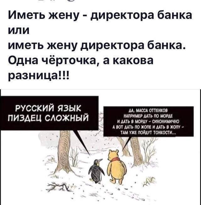 Мем: Язык, Aliv