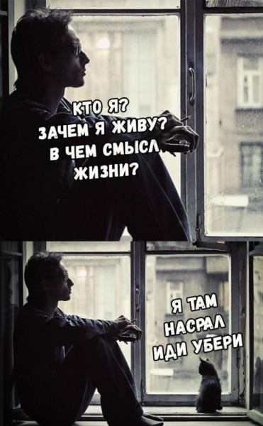 Мем, Tkatsch