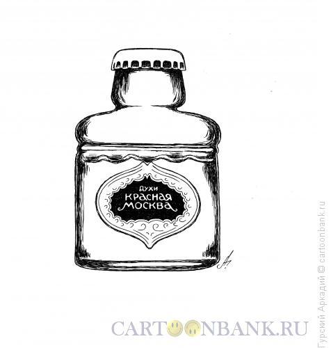 Карикатура: духи красная москва, Гурский Аркадий