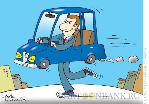 Карикатура: Коньки на службе автолюбителя, Смагин Максим