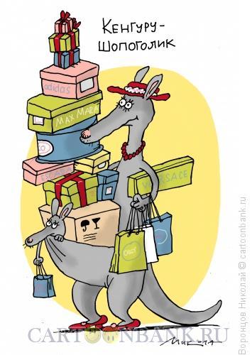 Карикатура: Шопоголик, Воронцов Николай