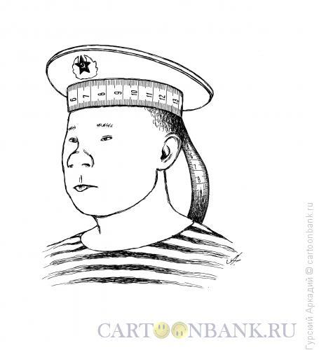 Карикатура: матрос в бескозырке, Гурский Аркадий