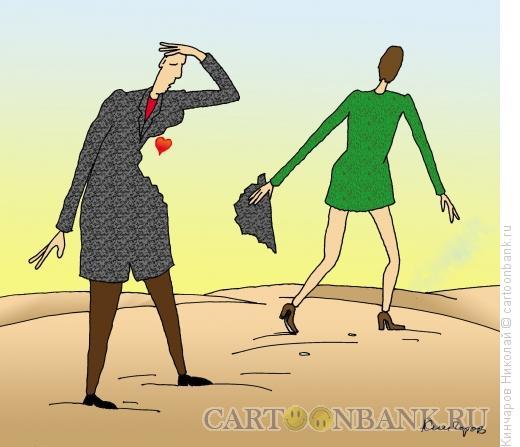 Карикатура: Обнажила чужое сердце, Кинчаров Николай